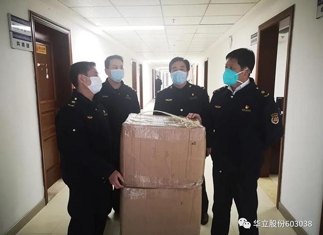 共抗疫情,湖北华置立捐赠黄冈万只口罩