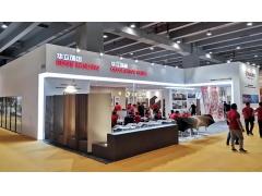 亚博yabo首页股份参加第45届中国(广州)国际家具博览会